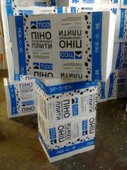 Пінопласт ПСБ-С 35 13,5 кг
