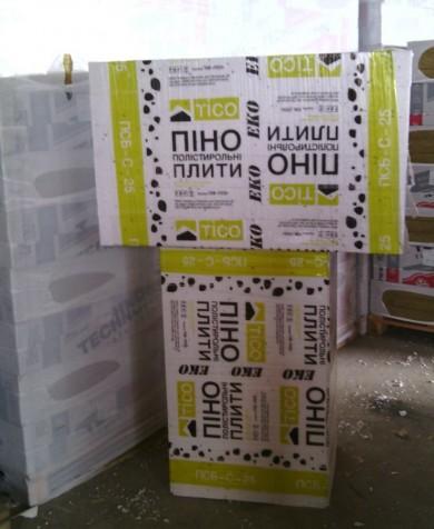 Пінопласт ПСБ-С 25 10 кг