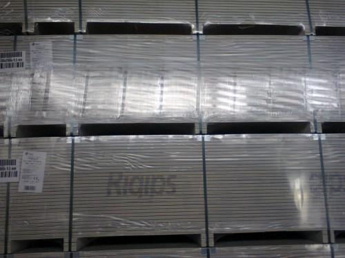 Гіпсокартон БЕЛГІПС вологий 12,5мм(1.2х2.5)