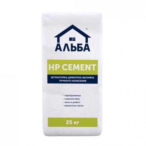 Штукатурка цементно-вапняна р/н Альба
