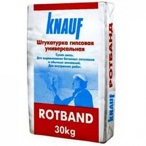 KNAUF «ROTBAND» 30 кг
