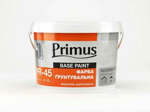 Фарба грунтуюча 45У 10л Primus